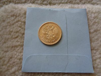 1898 Russia 5 Rouble Gold coin Nice details