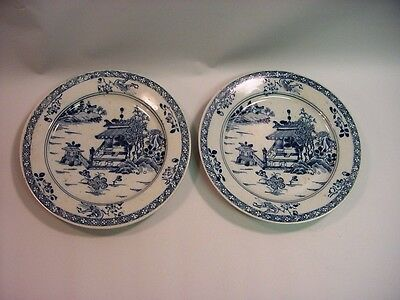1883-1896 Dutch B & W NANKING Pair of Plates Chinoiserie, Lange Lijs/Maastricht