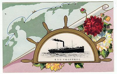 Karafuto Sakhalin Isla /  Japan Russia Old ART PC  s/s TAKESHIMA-MARU / MAP
