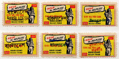 (I.B) Bangladesh Cinderella : Relief Fund Overprints Collection
