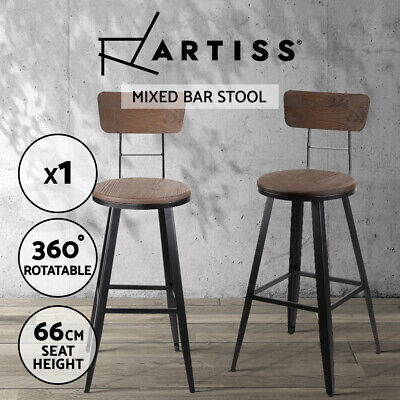 Vintage Rustic Bar Stool Retro Barstool Industrial Dining Chair Kitchen 66cm