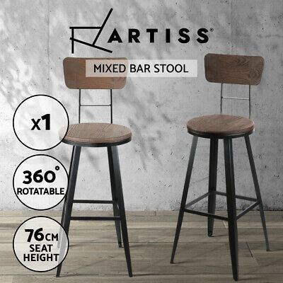 Vintage Rustic Bar Stool Retro Barstool Industrial Dining Chair Kitchen 76cm
