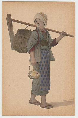 日本の伝統衣装 Traditional Japanese Peasant, Basket & Teapot: 1920's (Est) Art PPC, VG.