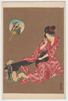 日本の伝統的な芸術 Traditional Japanese Art, Lady in Red Kimono: 1920's (Est) PPC, Unused