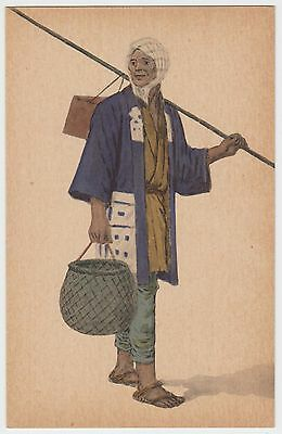 日本の伝統衣装 Traditional Japanese Peasant, Box and Basket: 1920's (Est) Art PPC, VG.