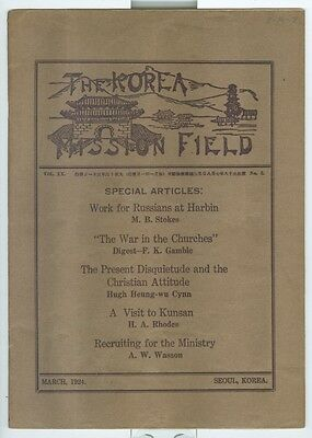 March 1924 Mission Work in Korea