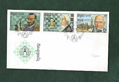 Kampuchea 1986 Chess stamps on illustrated unaddressed FDC