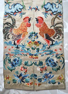 Antique Chinese Finely Embroidered Sleeve Bands With Cockerels