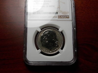 RARE 1970 Russia USSR LENIN 1 Rouble PROOF coin NGC PF-65