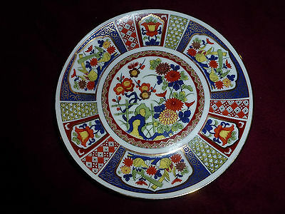 Japanese Floral Decorative Plate ** Brand New **