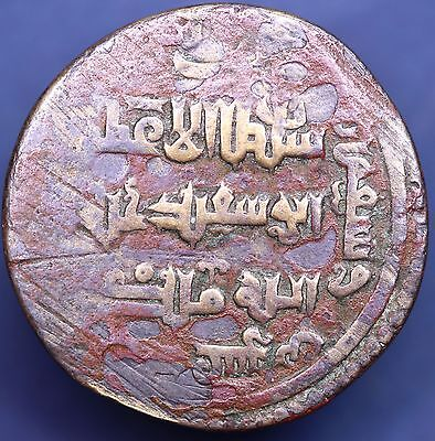 Unresearched Islamic? Dirham? brass coin, 27mm *[9943]