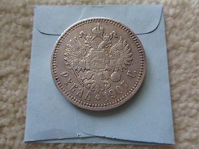 1907 Russia Rouble silver coin Better grade