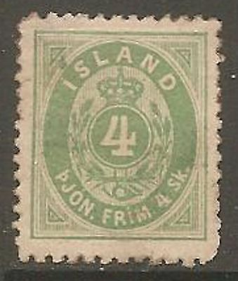 1873 Iceland Official 4sk. Green SG O8 MH/* (Cat £95)