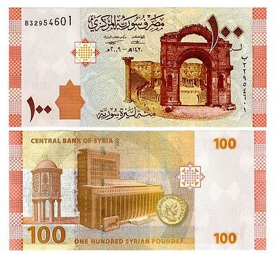 Syria 100 Pounds 2009 Uncirculated Note