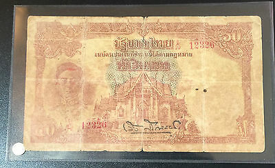 Scarce Thailand King Rama VIII 50 Baht banknote from 1945 (ND)