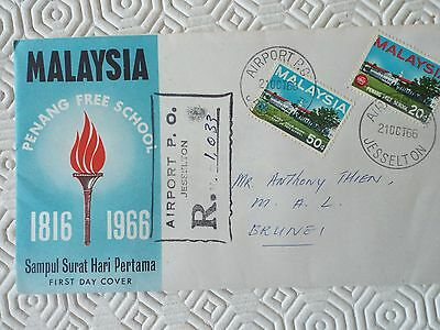 Malaysia Illustrated First Day Cover - Penang Free School - Posted to Brunei