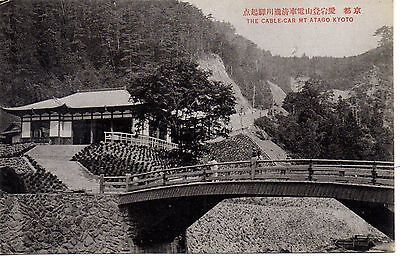 Great The cable car at Atago, Kyoto, Japan P/C. C1920. Great condition