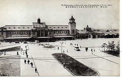 Great Railway Station Kyoto, Japan, Postcard.  C1920. Great condition