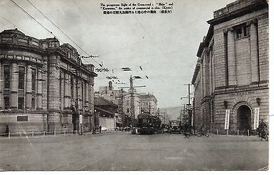 Great Shijo and Karasuma with Trams, Kyoto, Japan P/C.  C1920. Great condition