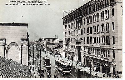 Great Dept Store Daimaru with Trams, Kyoto, Japan P/C.  C1920. Great condition