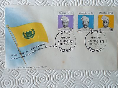 Malaysia Illustrated First Day Cover - Perlis 1971