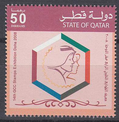 Qatar 2008 ** Mi.1343 GCC Briefmarkenausstellung Stamp Exhibition