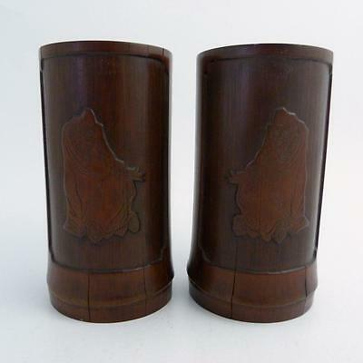 Pair Of Japanese Carved Bamboo Brush Pots, Signed, Meiji Period