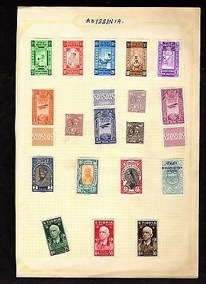 Stamps ~ ETHIOPIA ABYSSINIA ~ Early