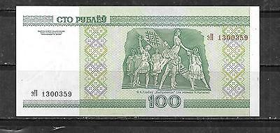 BELARUS #26b 2011 UNCIRCULATED NEW 100 RUBLEI BANKNOTE NOTE BILL PAPER MONEY