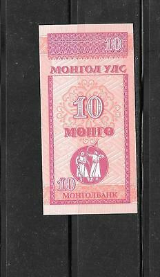 Mongolia #49 1993 10 Mongo Small Unused Mint Banknote Bill Note