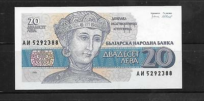 Bulgaria #100 Unc 1991 20 Leva Old Banknote Paper Money Currency Bill Note