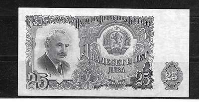BULGARIA #84a 1951 AU UNC OLD VINTAGE 25 LEVA BANKNOTE NOTE CURRENCY PAPER MONEY