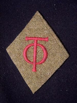 Very Rare Nice Wwii German Todd Sleeve Patch