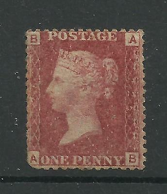 1858 Sg 43/4, 1d Red Plate Number (AB) Plate 225, Average Mounted Mint.