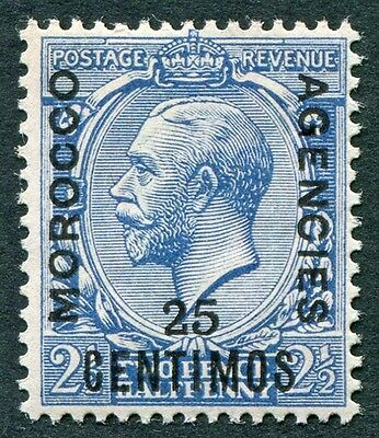 MOROCCO AGENCIES 1914-26 25c on 2 1/2d SG133 mint MH FG King George V KGV #W31