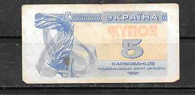 UKRAINE #83a 1991 Vg CIRCULATED 5 KARBOVANTSIV BANKNOTE PAPER MONEY CURRENCY