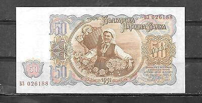 BULGARIA #85a 1951 UNCIRCULATED 50 LEVA OLD VINTAGE BANKNOTE NOTE PAPER MONEY