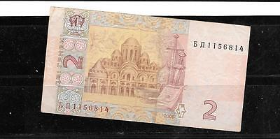 UKRAINE #117b 2005 VG CIRCULATED 2 HRYVEN BANKNOTE PAPER MONEY CURRENCY NOTE