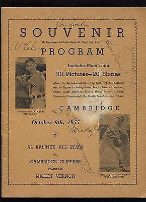 1955 Al Kaline's All Stars vs Cambridge Clippers Baseball Program Signed Autos