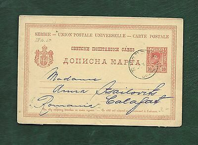 Serbia Kingdom old used postal stationery card posted to Romania