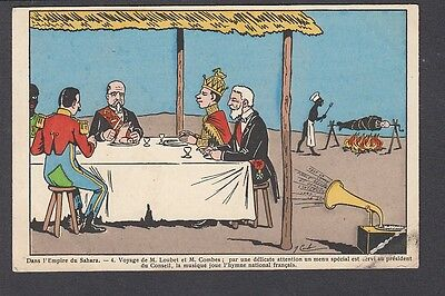 """Political Satire in the """"Empire of the Sahara""""- Emperor with Loubet & Combes"""