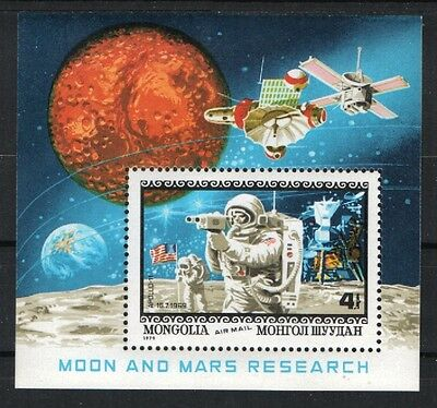 [Mong176]  Mongolia 1979 Apollo 11 Moon Landing Air mail Issue MNH