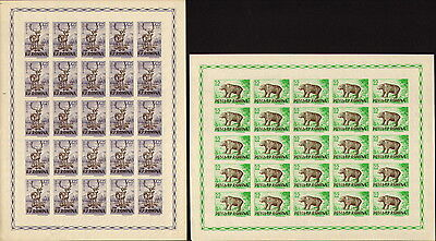 "V.rare 12 Full Sheets Imperf.=25 Full Set/ Romania 1956 Vanatoarea ""hunting"" Mnh"