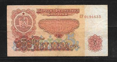 Bulgaria #95A Vg Used Old 1974 5 Leva Banknote Bill Note Currency Paper Money