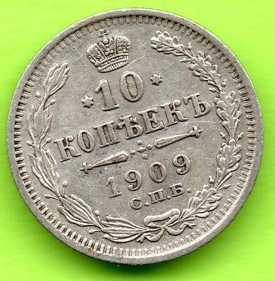 Russia Russland 10 Kopeks 1909 Silver Coin 842