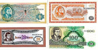 RUSSIA - 4  great  different  UNC   items