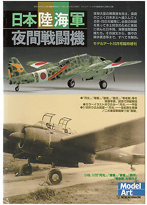 Model Art No.595. Imperial Japanese Army & Navy Night Fighters in WW. II.