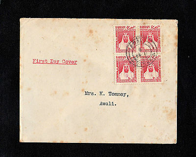 Bahrain 1953 Local Stamps 1½  Anna - First Day Cover - With Awali Cds Postmark
