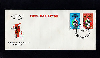 Bahrain 1974 Traffic Day - First Day Cover - With Arabian Gulf Cds Postmark