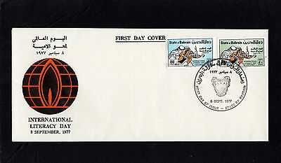 Bahrain 1977 Literacy Day - First Day Cover - With Special Cds Postmark